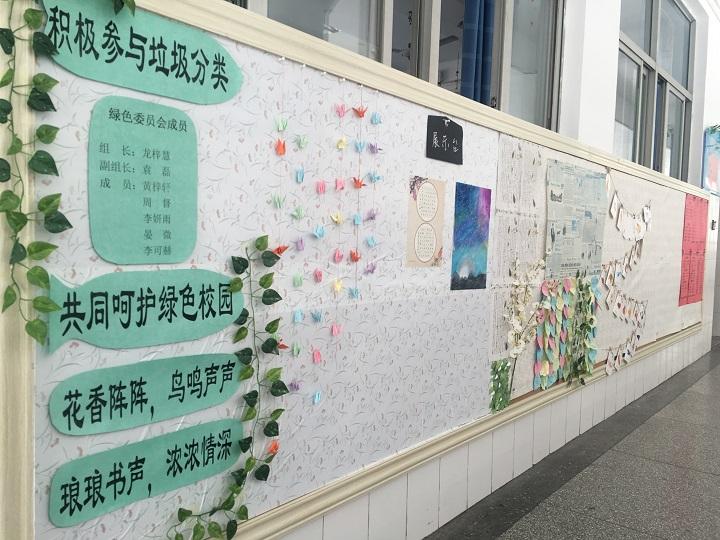 学生参与为主体,根据本班特点,充分利用教室外墙的展板进行了精心的设